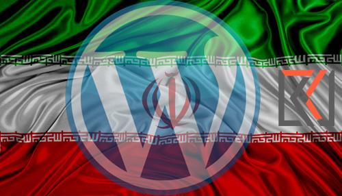 خرید قالب وردپرس ایرانی