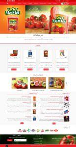قالب صنایع غذایی وردپرس