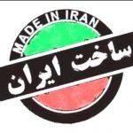 قالب وردپرس ایرانی و دلیل استفاده از آن