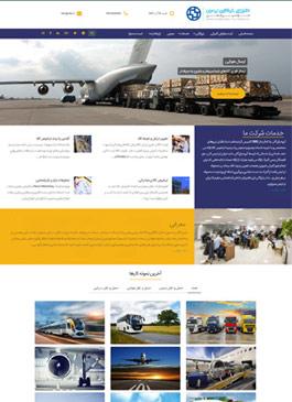 قالب وردپرس بازرگانی/ حمل و نقل ba2