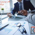 قالب وردپرس برای شرکت بازرگانی