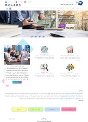 قالب وردپرس طراحی سایت web