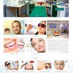 قالب وردپرس پزشکی p2