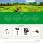 قالب وردپرس کشاورزی ks1