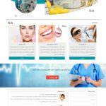 قالب پزشکی وردپرس p1
