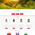 راه اندازی سایت صنایع غذایی جردن با قالب وردپرس