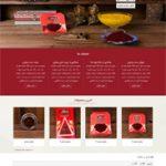 راه اندازی سایت زعفران شب خیز با قالب وردپرس شرکتی کاملا حرفه ای