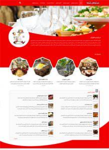 قالب رستوران برای وردپرس