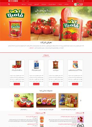 قالب وردپرس صنایع غذایی sg1