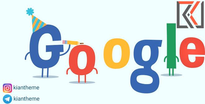 ایندکس شدن در گوگل