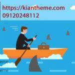 پذیرش ریسک سفارش طراحی سایت بدون خدمات پشتیبانی