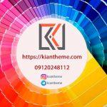 کاربرد روانشناسی رنگ ها در طراحی سایت