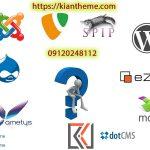 سیستم مدیریت محتوا یا cms چیست ؟